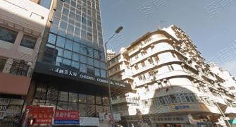 【售.工貿】紅磡 置富商業大廈 打通共757呎 售$600萬
