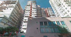 【售】紅磡 崇廉樓 3房 446呎 售$580萬