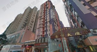 【售】土瓜灣   崇儉樓 481呎 售@750萬