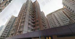 【租】土瓜灣 紅磡灣中心  中低層 2房 租$18,800