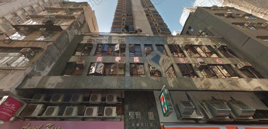 【售】紅磡 聚賢大廈 2房 329呎 售$540萬