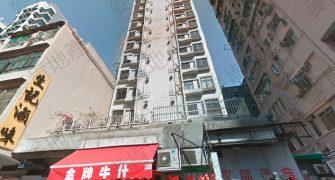 【售】紅磡 金達閣  低層 2房 274呎 售$480萬