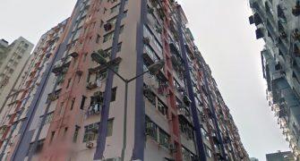 【售】紅磡 崇禮樓  低層 3房 462呎 售$600萬