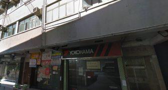 【租】土瓜灣 高發大廈 2房 418呎 租$15,000