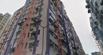 【售】土瓜灣 崇敬樓  中層 3房 481呎 售@750萬