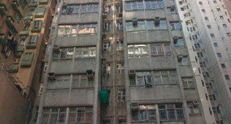 【售】土瓜灣 富康大廈  低層 2房 277呎 售@505萬