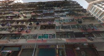 【售】土瓜灣 益豐大廈  高層 5房 742呎 售$780萬
