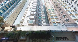 【租】土瓜灣 華蕙閣  高層 2房 344呎 租$13,800