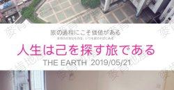 【租】土瓜灣 陽光廣場  高層 2房 318呎 租$14,800